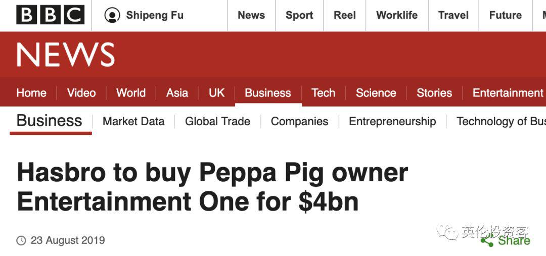 """283亿!美国人抄底英国,买走""""小猪佩奇"""""""