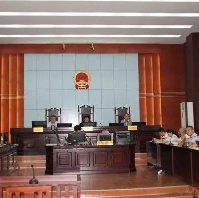 修水县法院公开审理被告人杨某等六人涉恶案