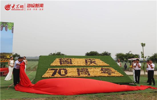 淄博首届亲子嘉年华暨第二届渔洋紫葡萄节盛大开幕