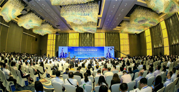"""聚焦""""企业合规管理与法律风险防控"""" 第二届广东企业法律服务论坛在深举行"""