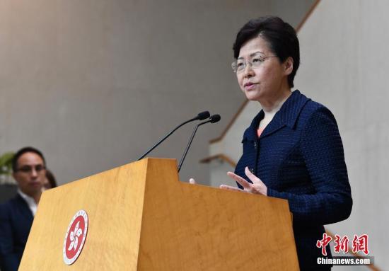 林郑月娥:为国为港挺下去 对话沟通寻出路