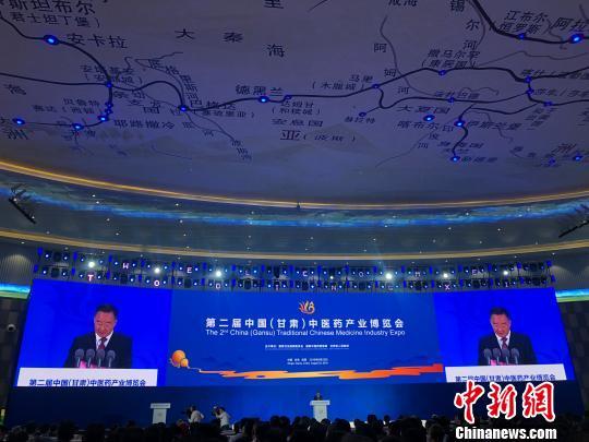 甘肃营造重商亲商环境 引资超60亿促中医药产业发展