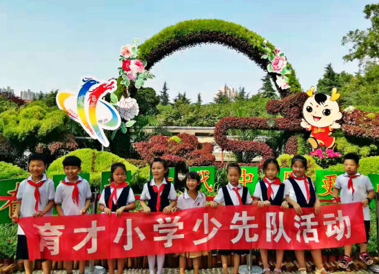 """河南郑州:""""绿城小使者""""在行动献力盛会"""