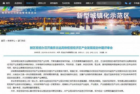 http://www.umeiwen.com/shenghuojia/625066.html