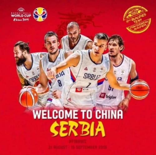 """男篮世界杯D组巡礼:塞尔维亚渴望掀翻""""梦之队"""""""