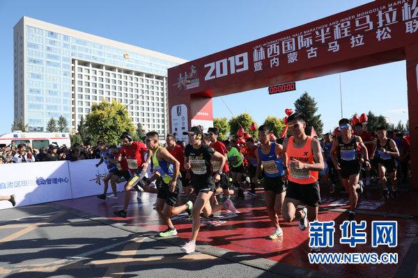 内蒙古举办2019林西国际半程马拉松赛