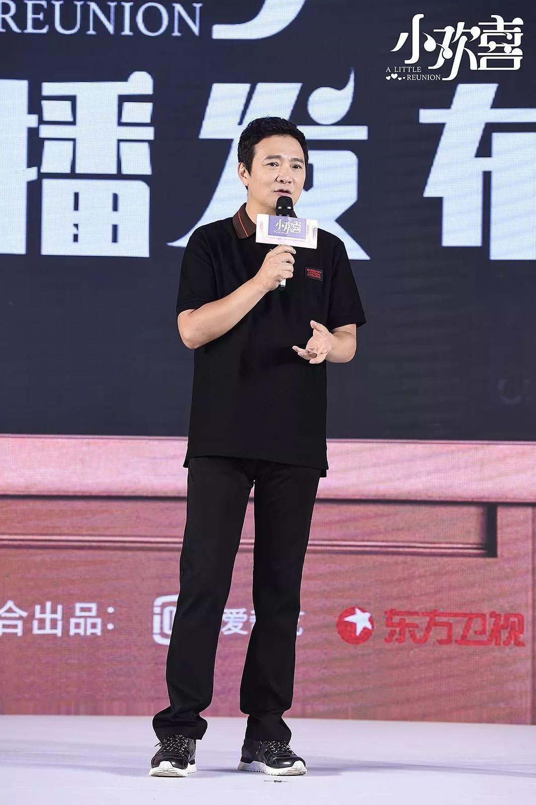 """导演汪俊自述:《小欢喜》因何成为""""标题党""""?"""