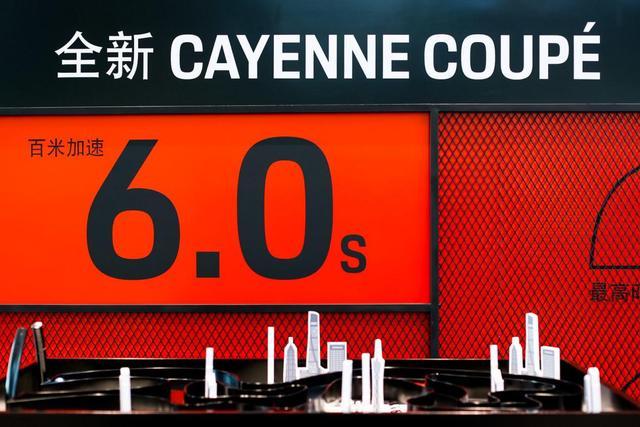 上海外高桥保时捷中心卡宴Coupé上市体验,一辆完美座驾