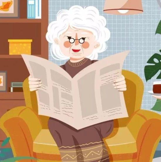 """养老保险转移续接、""""奇葩""""证明…...这些难题马上就要解决了!"""