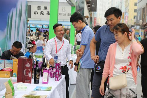 这些特色农产品等你来选购!贵州安顺、甘肃陇南名优农产品推介活动25日举行