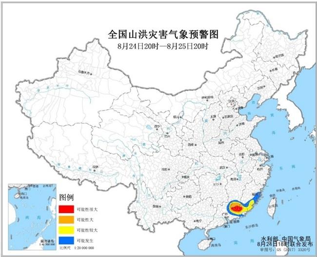 江西广东等地部分地区发生山洪灾害可能性大