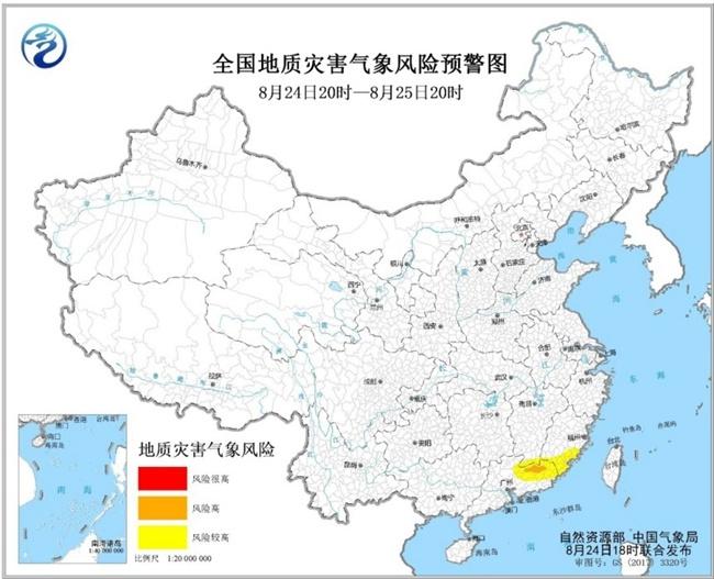 广东福建江西部分地区发生地质灾害的气象风险较高