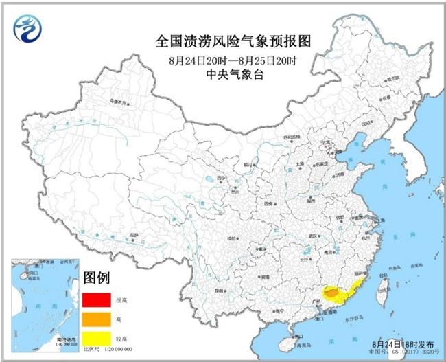 广东江西局部发生渍涝的气象风险等级高