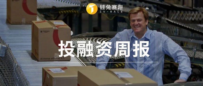 """软银向员工贷款200亿美元;涉""""通俄门""""Overstock CEO辞职"""