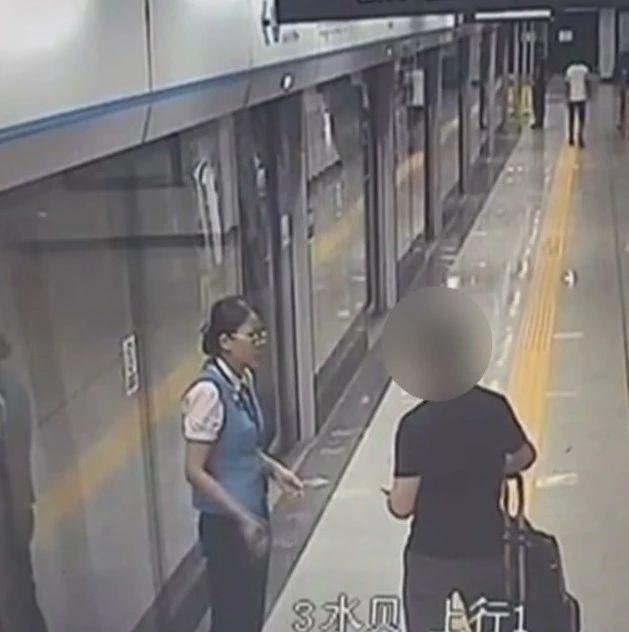 百万黄金遗落深圳地铁,谁丢的?!