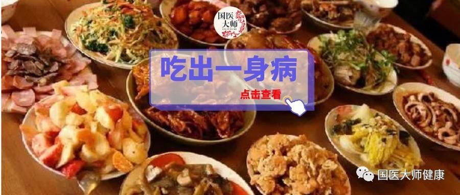 中国人1年吃掉4万亿元!却吃出一身病!别再做这些事自残了