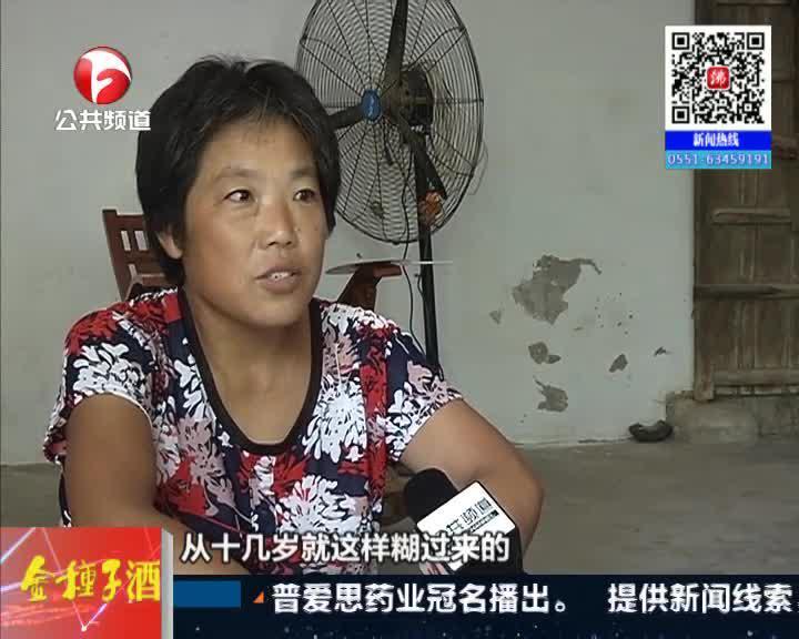 《新闻第一线》全椒:乡村孩子圆梦大学  励志改变家境报父母恩(上)