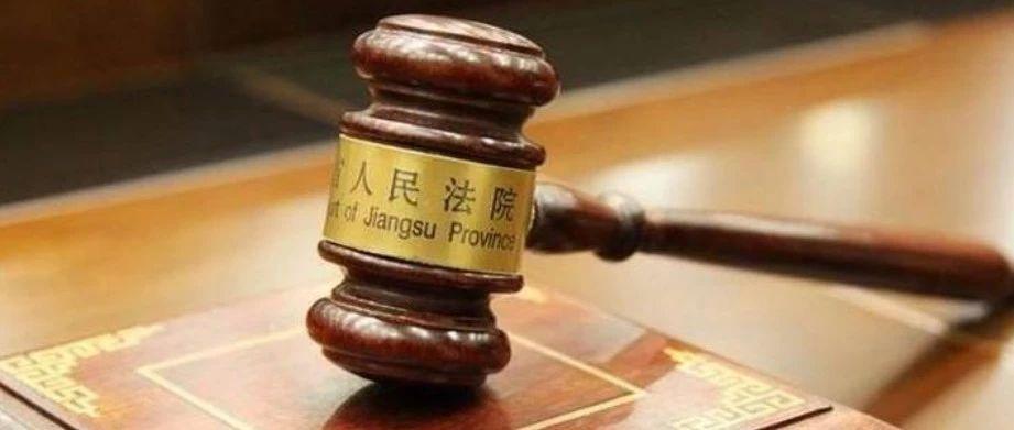 三哥说事丨宁夏某自媒体被告上法庭,甘肃一所学校索赔150万!
