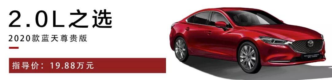 """合资B级车中的""""操控标杆"""",新款刚上市,这样买最划算!"""