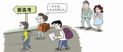 河北、广东、辽宁等第三批新高考省市2021年专业(类)选考科目要求汇总