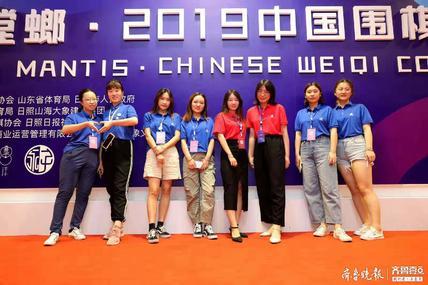 """天南海北志愿者齐聚,助力中国围棋大会大放""""弈""""彩!"""