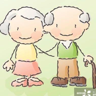"""足不出户就能享受国际化养老服务!贵阳启动""""中·德养老合作项目"""""""