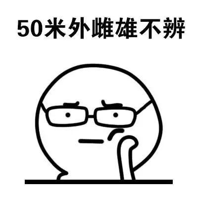 广东发文防控儿童近视:教学和布置作业不应依赖电子产品