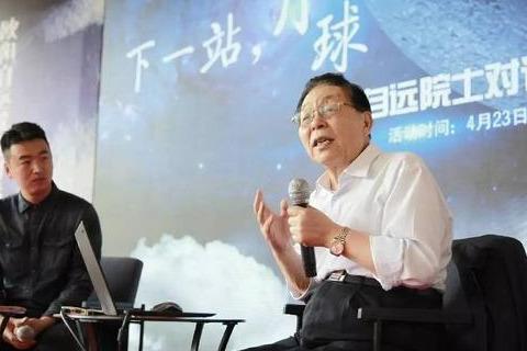 月球背面有外星人基地,中国嫦娥之父收到很多外星警告,你信吗?