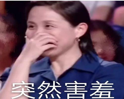明日之子3:总决赛杨超越点评龙丹妮,金句频出,不愧是驯龙高手