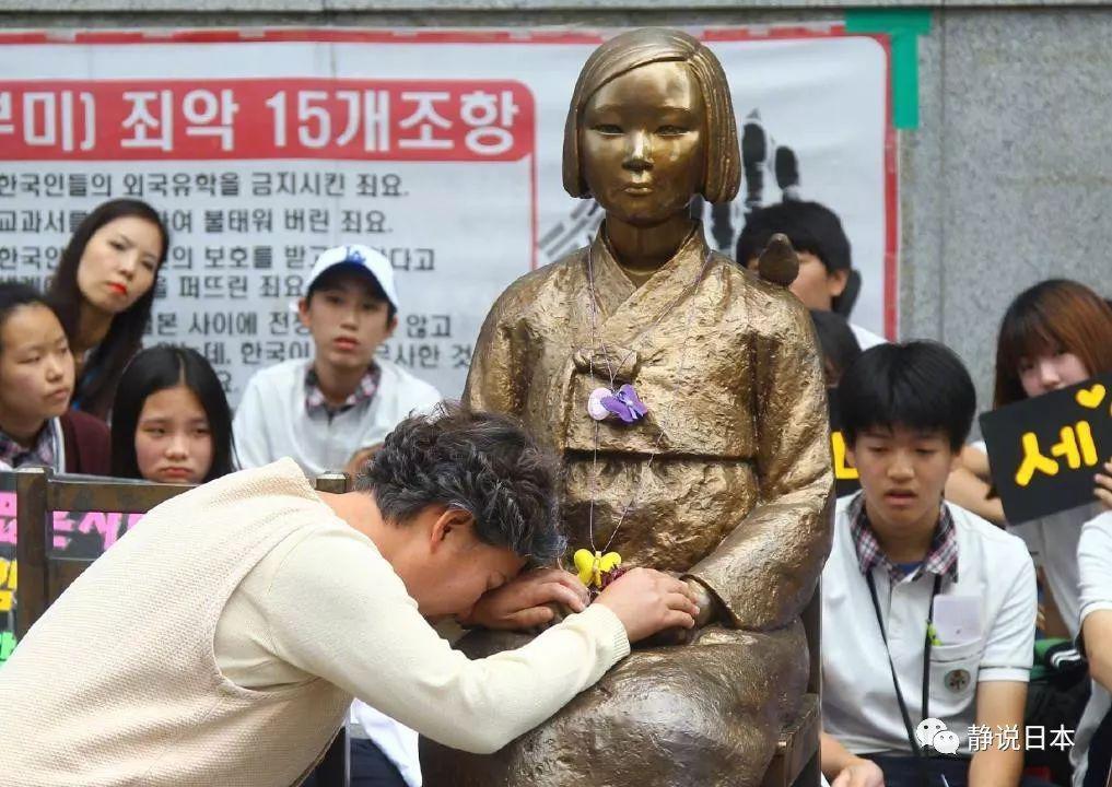 日韩为啥过不去这一个坎?两国对峙的深层背景