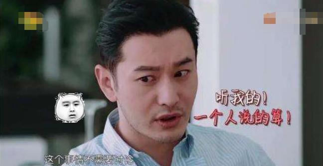中餐厅:顾客吐槽肉质不好,黄晓明却责怪林大厨,王俊眼神很嘲讽