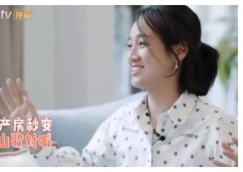 朱丹称产后周一围很宠自己,妻子抑郁大多数和丈夫有关