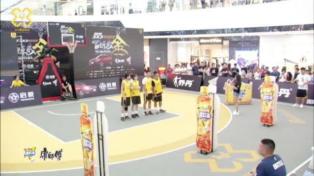#3X3黄金联赛# 西安站康师傅冰红茶趣