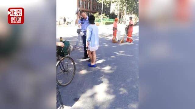 8月23日,北京海淀区天秀路,网曝一女司机用防狼喷雾袭警