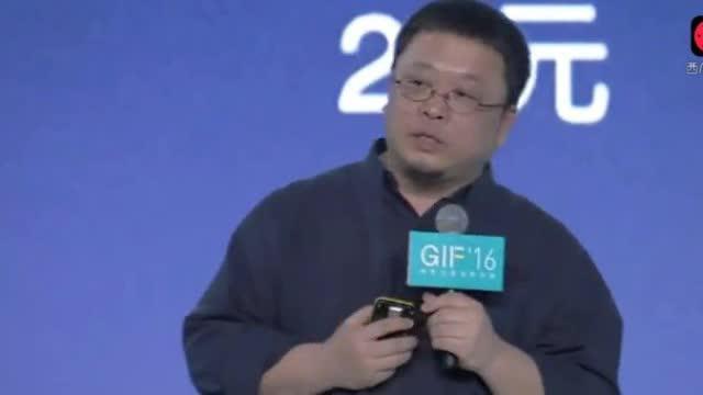 罗永浩在北京的一次精彩演讲,无关锤子手机
