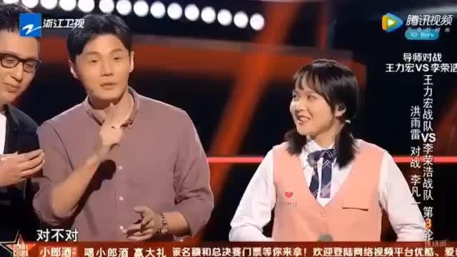 在最新一期中国好声音中提到很喜欢《你的酒馆对我打了烊》