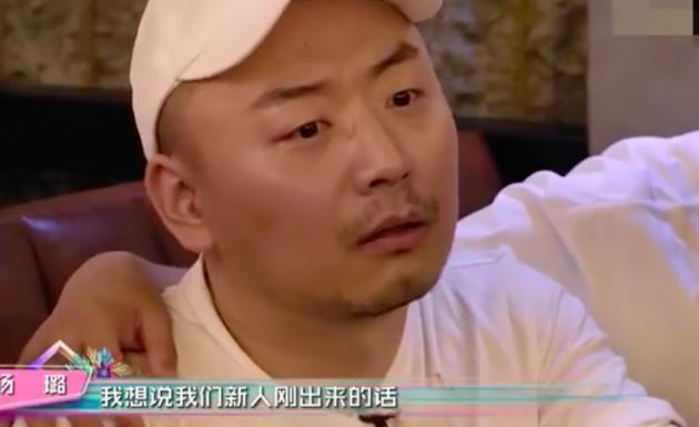孙骁骁方否认曾欺凌助理:从来没有要求任何助理做过这些事情
