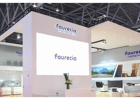 佛吉亚携多项创新技术和解决方案亮相2018重庆国际汽车零部件展