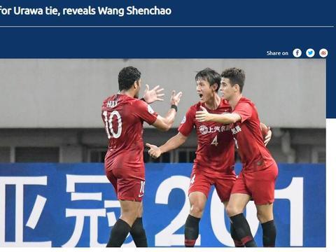 亚足联专访王燊超:盼复仇浦和 中超亚冠都想夺冠