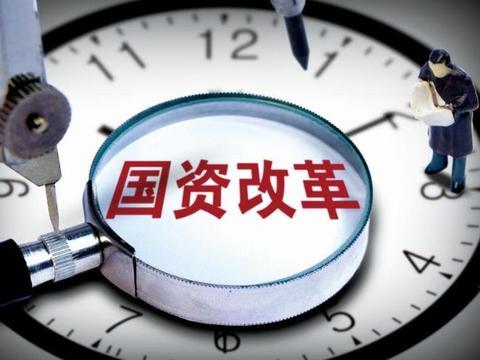 李志林丨六大利好助上台阶,三大热点都有机会