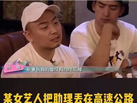 """孙骁骁否认虐待助理后微博被""""攻陷"""",网友不断晒出各种证据"""
