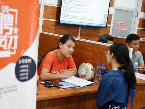 河北省夏季大型人才招聘会暨离校未就业高校毕业生专场招聘会举