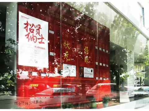 选择复读的美术生们应该注意哪些?北京复读画室要怎么选?