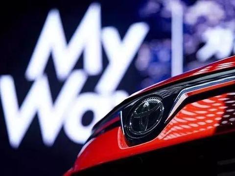卡罗拉等多款车型就位,一汽丰田开启二次创业