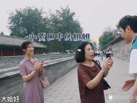 冯绍峰偶遇赵丽颖妈妈粉,被问老婆近况,冯绍峰回答看出感情好坏