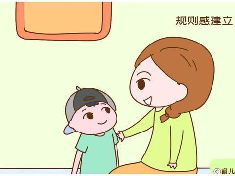 教育专家李玫瑾:孩子不同年龄段教育重点各不同,家长看看做对没