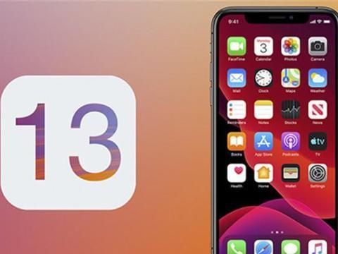 iOS13系统推送更新,3大升级敲定,安卓系统毫无胜算!