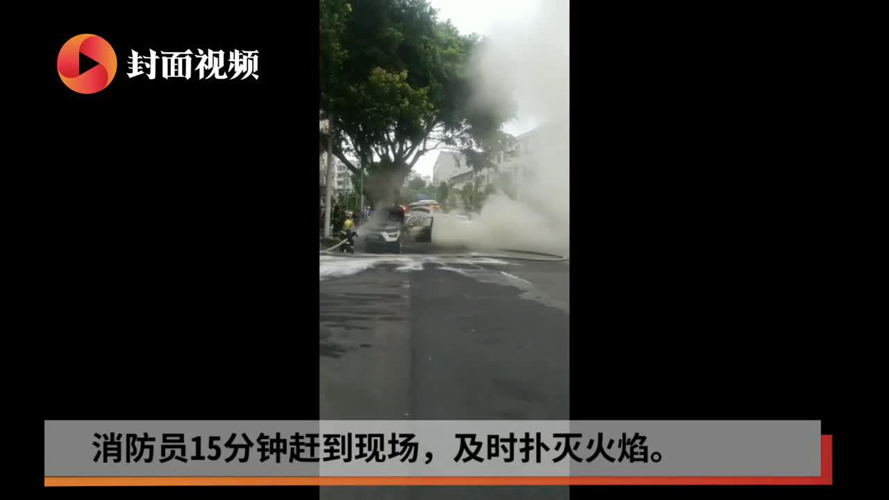 北汽新能源汽车起火自燃!