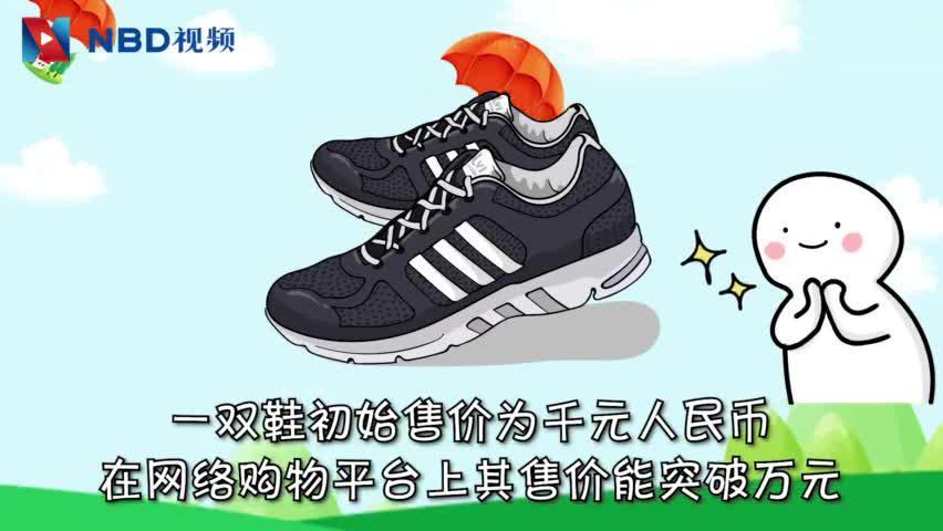 炒房炒股炒币都没炒鞋的疯狂!一双鞋一天暴涨15倍,有人台风来了也要排队买…