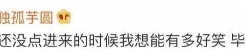 杨紫、王俊凯学黄晓明说「明人明言」,一开口就给我笑吐了!